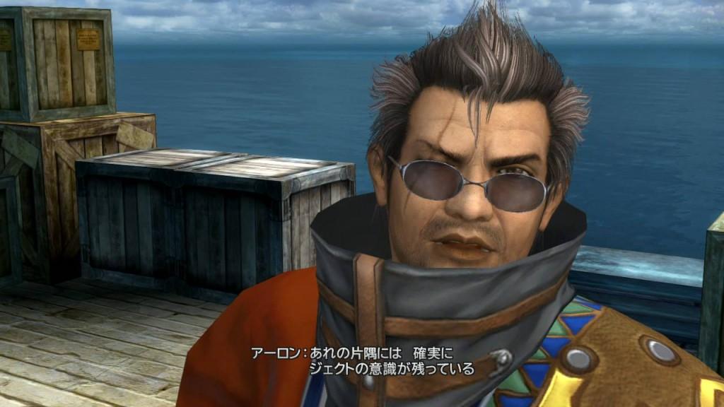 Uno de los personajes mas badass de todos los Final Fantasy